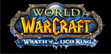 logo image World of Warcraft : Wrath of the Lich King